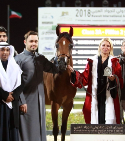Kuwait 2018 - 7th International Championship